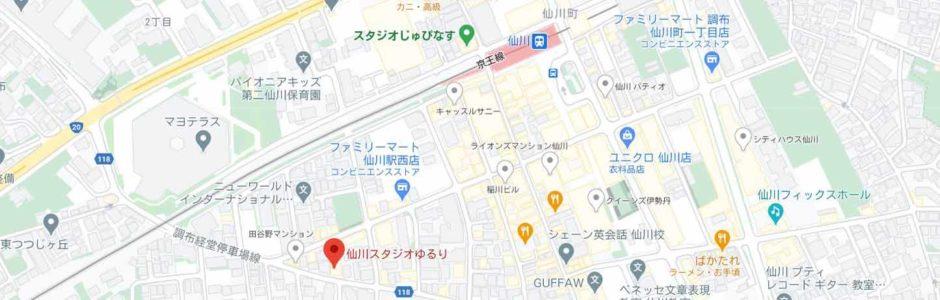 仙川入間道場土曜地図 | 尚心派糸東流空手道 拳心会