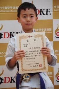 第3回JDKF.空手道競技大会03